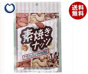 【送料無料】 東洋ナッツ食品 素焼きナッツ 40g×12袋入 ※北海道・沖縄・離島は別途送料が必要。