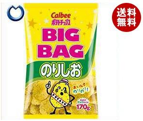 【送料無料】 カルビー BIG BAG ポテトチップス のりしお 170g×12袋入 ※北海道・沖縄・離島は別途送料が必要。