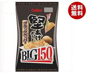 【送料無料】 カルビー 堅あげポテト BIG ブラックペッパー 150g×12袋入 ※北海道・沖縄・離島は別途送料が必要。