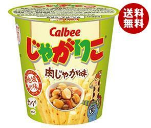 【送料無料】 カルビー じゃがりこ 肉じゃが味 52g×12個入 ※北海道・沖縄・離島は別途送料が必要。