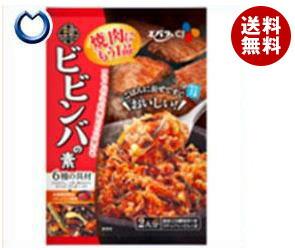 【送料無料】【2ケースセット】 エバラ食品 韓Kitchen ビビンバの素 171g×24個入×(2ケース) ※北海道・沖縄・離島は別途送料が必要。