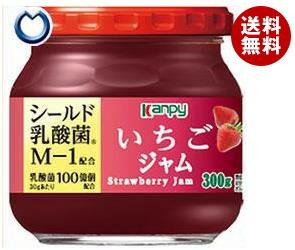 【送料無料】 カンピー いちごジャム シールド乳酸菌M-1配合 300g瓶×6個入 ※北海道・沖縄・離島は別途送料が必要。