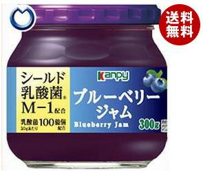 【送料無料】 カンピー ブルーベリージャム シールド乳酸菌M-1配合 300g瓶×6個入 ※北海道・沖縄・離島は別途送料が必要。