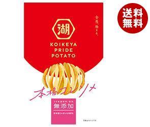 【送料無料】 コイケヤ KOIKEYA PRIDE POTATO (コイケヤプライドポテト) 本格コンソメ 60g×12袋入 ※北海道・沖縄・離島は別途送料が必要。