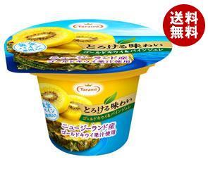 【送料無料】 たらみ とろける味わい ゴールドキウイ&パインジュレ 210g×18個入 ※北海道・沖縄・離島は別途送料が必要。
