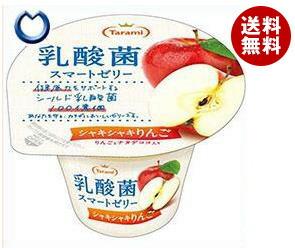 【送料無料】 たらみ 乳酸菌スマートゼリー シャキシャキりんご 190g×24(6×4)個入 ※北海道・沖縄・離島は別途送料が必要。