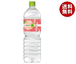 【送料無料】 コカコーラ い・ろ・は・す 白桃(いろはす はくとう) 1555mlペットボトル×8本入 ※北海道・沖縄・離島は別途送料が必要。