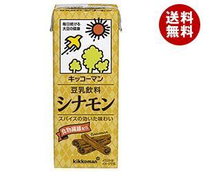 【送料無料】 キッコーマン 豆乳飲料 シナモン 200ml紙パック×18本入 ※北海道・沖縄・離島は別途送料が必要。