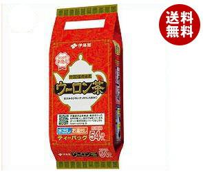 【送料無料】【2ケースセット】 伊藤園 ウーロン茶 ティーバッグ 54袋×10袋入×(2ケース) ※北海道・沖縄・離島は別途送料が必要。