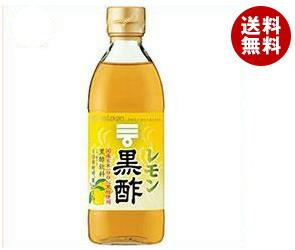 【送料無料】 ミツカン レモン黒酢 500ml瓶×6本入 ※北海道・沖縄・離島は別途送料が必要。