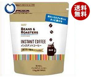 【送料無料】 UCC BEANS&ROASTERS (ビーンズロースターズ) インスタントコーヒー 150g袋×12袋入 ※北海道・沖縄・離島は別途送料が必要。
