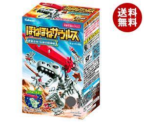 【送料無料】 カバヤ ほねほねザウルス 1枚×10箱入 ※北海道・沖縄・離島は別途送料が必要。