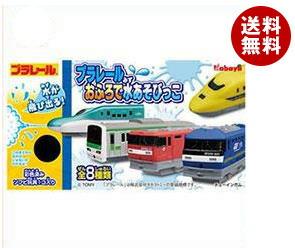 【送料無料】【2ケースセット】 カバヤ プラレール おふろで水あそびっこ 1枚×8箱入×(2ケース) ※北海道・沖縄・離島は別途送料が必要。