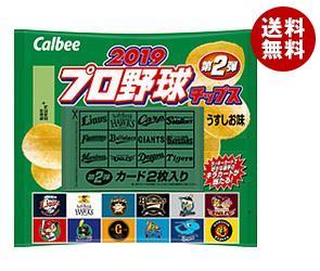 【送料無料】 カルビー 2018プロ野球チップス うすしお味 22g×24袋入 ※北海道・沖縄・離島は別途送料が必要。
