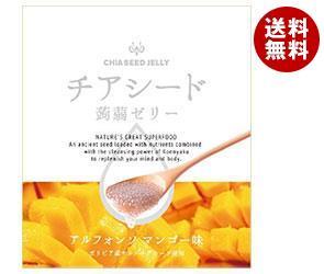 【送料無料】 チアシード蒟蒻ゼリー アルフォンソマンゴー味 10個×12袋入 ※北海道・沖縄・離島は別途送料が必要。