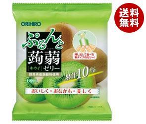 【送料無料】 オリヒロ ぷるんと蒟蒻ゼリー キウイ 20gパウチ×6個×24袋入 ※北海道・沖縄・離島は別途送料が必要。
