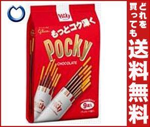 【送料無料】 グリコ ポッキーチョコレート 9袋×6袋入 ※北海道・沖縄・離島は別途送料が必要。