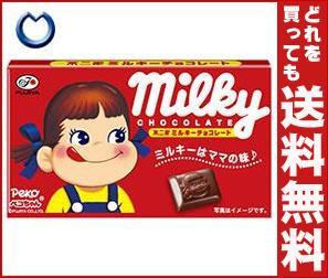 【送料無料】【2ケースセット】 不二家 ミルキーチョコレート 12粒×10箱入×(2ケース) ※北海道・沖縄・離島は別途送料が必要。