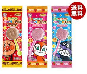 【送料無料】 不二家 アンパンマンミニ ペロペロチョコレート 1本×25袋入 ※北海道・沖縄・離島は別途送料が必要。