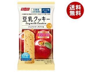 【送料無料】 ニッスイ EPA+(エパプラス) サクサク豆乳クッキー アップルヨーグルト味 2本(27g)×48(12×4)袋入 ※北海道・沖縄・離島は別途送料が必要。
