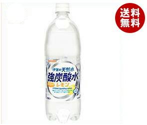 【送料無料】【2ケースセット】 サンガリア 伊賀の天然水 強炭酸水 レモン 1Lペットボトル×12本入×(2ケース) ※北海道・沖縄・離島は別途送料が必要。
