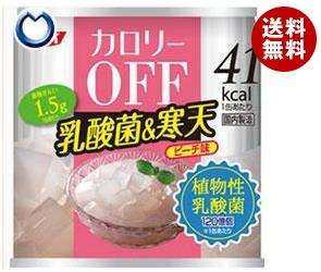 【送料無料】 SSK カロリ―OFF 乳酸菌&寒天 180g×24個入 ※北海道・沖縄・離島は別途送料が必要。