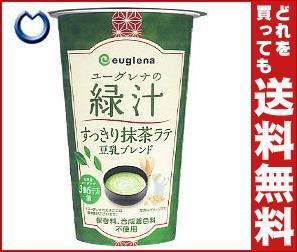 【送料無料】 ユーグレナ ユーグレナの緑汁 すっきり抹茶ラテ 豆乳ブレンド 180g×12本入 ※北海道・沖縄・離島は別途送料が必要。