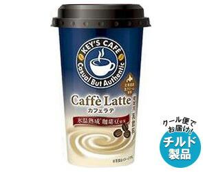 【送料無料】 【チルド(冷蔵)商品】 守山乳業 KEY`S CAFE カフェラテ 200g×12本入 ※北海道・沖縄・離島は別途送料が必要。