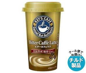 【送料無料】 【チルド(冷蔵)商品】 守山乳業 KEY`S CAFE ビターカフェラテ 200g×12本入 ※北海道・沖縄・離島は別途送料が必要。