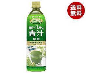 【送料無料】 伊藤園 毎日1杯の青汁 無糖 900gペットボトル×12本入 ※北海道・沖縄・離島は別途送料が必要。
