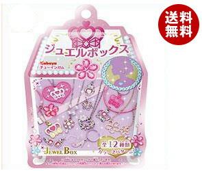 【送料無料】 カバヤ ジュエルボックス 1枚×10箱入 ※北海道・沖縄・離島は別途送料が必要。