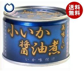 【送料無料】 伊藤食品 美味しい小いか醤油煮 150g缶×24個入 ※北海道・沖縄・離島は別途送料が必要。