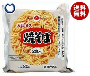 【送料無料】 加美食品 焼そば 80g(40g×2)×18袋入 ※北海道・沖縄・離島は別途送料が必要。