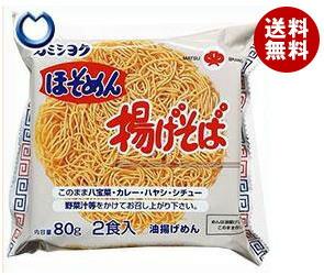 【送料無料】 加美食品 ほそめん 揚げそば 80g(40g×2)×18袋入 ※北海道・沖縄・離島は別途送料が必要。