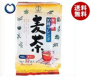 【送料無料】【2ケースセット】 宇治の露製茶 宇治の露 10種ブレンド麦茶 10g×32P×15袋入×(2ケース) ※北海道・沖縄・離島は別途送料が必要。