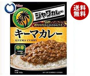【送料無料】【2ケースセット】 ハウス食品 レトルトジャワカレー キーマカレー 150g×30個入×(2ケース) ※北海道・沖縄・離島は別途送料が必要。