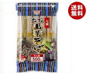【送料無料】 田靡製麺 大盛出石山芋そば 500g×12袋入 ※北海道・沖縄・離島は別途送料が必要。