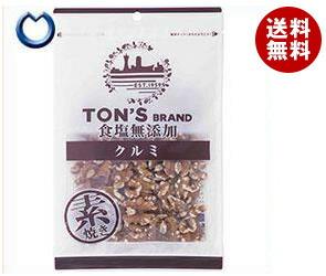 【送料無料】 東洋ナッツ食品 トン 食塩無添加 クルミ 大 180g×10袋入 ※北海道・沖縄・離島は別途送料が必要。