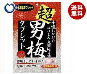 送料無料 ノーベル製菓 超男梅タブレット 30g×6袋入 ※北海道・沖縄・離島は別途送料が必要。