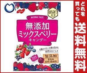 【送料無料】 ノーベル製菓 無添加ミックスベリー 90g×6袋入 ※北海道・沖縄・離島は別途送料が必要。