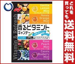 【送料無料】 ノーベル製菓 香るビタミント 90g×6袋入 ※北海道・沖縄・離島は別途送料が必要。
