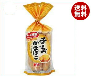 【送料無料】 メイホク チーズinかまぼこ 256g×10袋入 ※北海道・沖縄・離島は別途送料が必要。