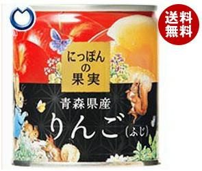 【送料無料】 国分 K&K にっぽんの果実 りんご(ふじ) 195g×12個入 ※北海道・沖縄・離島は別途送料が必要。