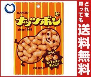 【送料無料】 カンロ ナッツボン 100g×6袋入 ※北海道・沖縄・離島は別途送料が必要。