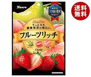 【送料無料】 カンロ フルーツリッチキャンディ 70g×6袋入 ※北海道・沖縄・離島は別途送料が必要。