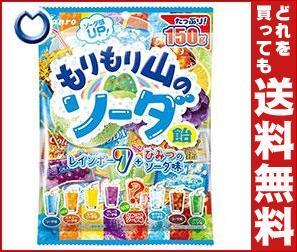 【送料無料】 カンロ もりもり山のソーダ飴 150g×6袋入 ※北海道・沖縄・離島は別途送料が必要。