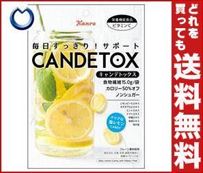 【送料無料】 カンロ キャンデトックスキャンディ 70g×6袋入 ※北海道・沖縄・離島は別途送料が必要。
