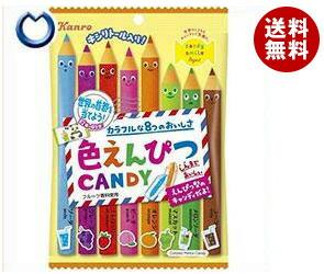 【送料無料】 カンロ 色えんぴつキャンディ 80g×6袋入 ※北海道・沖縄・離島は別途送料が必要。