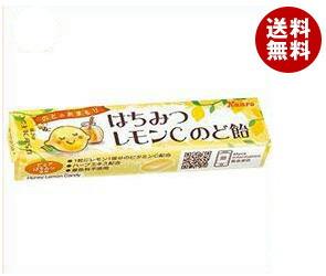 【送料無料】 カンロ はちみつレモンCのど飴 スティックタイプ 11粒×10個入 ※北海道・沖縄・離島は別途送料が必要。