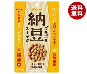 【送料無料】 カンロ プチポリ納豆 しょうゆ味 18g×12(6×2)袋入 ※北海道・沖縄・離島は別途送料が必要。